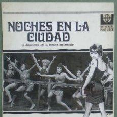 Cine: RL61 NOCHES EN LA CIUDAD SHIRLEY MACLAINE BOB FOSSE MAQUETA FOTOMONTAJE ORIGINAL LEAN. Lote 36461891