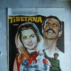 Cine: TIBETANA-JOHN PEYSER-PERNELL ROBERTS-JULIAN MATEOS-GLORIA CAMARA-POSTER 100X69 CM-1970-ESTRENO. . Lote 37034268