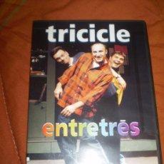 Cine: PELICULA DVD-TRICICLE-ENRETRES. Lote 37448068