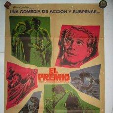 Cine: CARTEL DE LA PELÍCULA EL PREMIO CON PAUL NEWMAN, ELKE SOMMER Y EDWARD G. ROBINSON. Lote 37485709