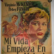 Cine: CARTEL DE LA PELÍCULA MI VIDA EMPIEZA EN MALASIA, CON VIRGINIA MCKENNA Y PETER FINCH.. Lote 37487348