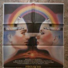 Cine: PROYECTO BRAINSTORM - CHRISTOPHER WALKEN, NATALIE WOOD, LOUISE FLETCHER CLIFF - AÑO 1984. Lote 86742636
