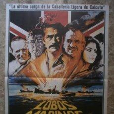 Cine: LOBOS MARINOS. GREGORY PECK, ROGER MOORE, DAVID NIVEN. AÑO 1980.. Lote 37838570