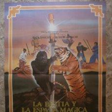 Cinema: LA BESTIA Y LA ESPADA MAGICA. BEATRIZ ESCUDERO, JUNKO ASAHINA, VIOLETA CELA. AÑO 1983.. Lote 73636761