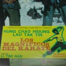 Cine: 7 LOBBY CARDS-LOS MAGNIFICOS DEL KARATE-DE LI TSO NAN. Lote 38452854