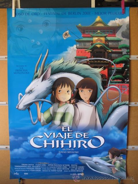 EL VIAJE DE CHIHIRO (Cine - Posters y Carteles - Infantil)