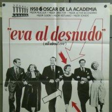 Cine: QF24 EVA AL DESNUDO BETTE DAVIS MARILYN MONROE POSTER ORIGINAL 70X100 ESPAÑOL. Lote 235593215