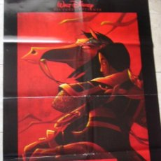 Cine: CARTEL DE CINE- MOVIE POSTER: MULAN. Lote 39154658