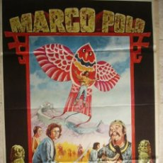 Cine: CARTEL DE CINE - MOVIE POSTER. MARCO POLO. Lote 39330556