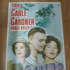 Cine: CARTEL REPLICA DE PELICULA DE CINE MOGAMBO CLARK GABLE GRACE KELLY 60 X 97 CM. Lote 39886381