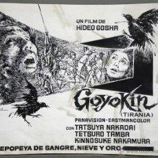 Cine: UE99 TIRANIA / GOYOKIN HIDEO GOSHA MAQUETA DIBUJO ORIGINAL MAC. Lote 41274975
