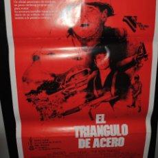 Cine: CARTEL DE CINE ORIGINAL DE LA PELÍCULA EL TRIÁNGULO DE ACERO, 70 POR 100CM. Lote 41453837