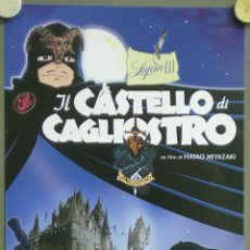 Cine: UK35 LUPIN THE 3RD III CASTLE OF CAGLIOSTRO HAYAO MIYAZAKI ANIMACION POSTER ORIGINAL ITALIANO 33X70. Lote 179045905