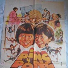 Cine: PÓSTER ORIGINAL PING Y PONG . Lote 42530828