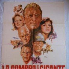 Cine: PÓSTER ORIGINAL LA SOMBRA DE UN GIGANTE (1977). Lote 43076805