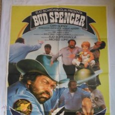 Cine: PÓSTER ORIGINAL EL SUPERSHERIFF (1981). Lote 43478722