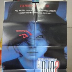 Cine: POSTER ORIGINAL EL OJO 2 THE EYE 2 QI SHU EUGENIA YUAN OXIDE PANG CHUNG DANNY PANG DOBLE LADO 2004. Lote 39956425