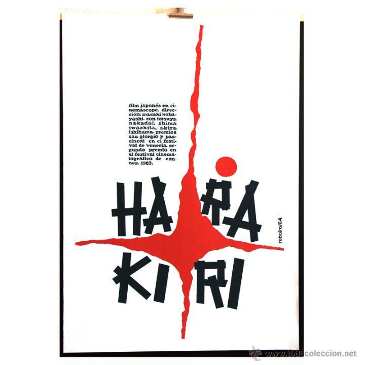 cartel de cine pelicula harakiri - Comprar Carteles y Posters de ...