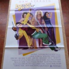 Cine: DOCTOR DETROIT PÓSTER ORIGINAL DE LA PELÍCULA, ORIGINAL, DOBLADO, AÑO 1983, DAN AYKROYD, U.S.A.. Lote 44052905