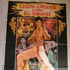 Cine: PÓSTER ORIGINAL LUCHA A MUERTE CONTRA EL DRAGÓN (1975). Lote 44077040