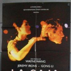 Cine: LA CASA CHINA, CARTEL DE CINE ORIGINAL 70X100 APROX (10178). Lote 44094021