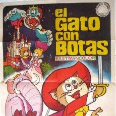 Cine: CARTEL EL GATO CON BOTAS. DIBUJADO POR JANO..... Lote 44801819