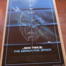 Cine: STAR TREK III PÓSTER ORIGINAL DE LA PELÍCULA, ORIGINAL, DOBLADO, AÑO 1984, HECHO EN U.S.A.. Lote 45104893