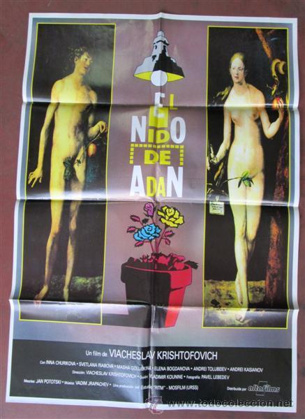 Cine: 8 foto cromos + cartel --- EL NIDO DE ADAN -- Inna churikov, Svetlana Ribova - Foto 3 - 45317805