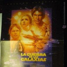 Cine: POSTER LA GUERRA DE LAS GALAXIAS.--EDICION ESPECIAL-DOBLE FOLIO--MATUTANO. Lote 45394651