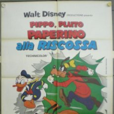 Cine: QN31 DONALD DUCK PLUTO GOOFY WALT DISNEY POSTER ORIGINAL ITALIANO 100X140. Lote 45642914