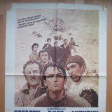 Cine: CARTEL CINE, LOS CAÑONES DE NAVARONE, GREGORY PECK, DAVID NIVEN, ANTHONY QUINN, 1982, C166. Lote 46193009
