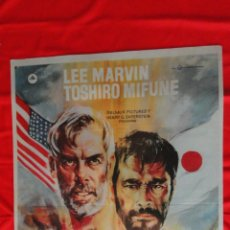 Cinema: INFIERNO EN EL PACIFICO, PÓSTER ORIGINAL 1969, EXCTE. ESTADO, LEE MARVIN TOSHIRO MIFUNE, 70X100CMS. Lote 46368686