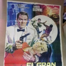 Cine: CARTEL, POSTER ORIGINAL, EL GRAN DRAGON ESPIA INVISIBLE, UMBERTO LENZI, LE SPIE AMANO I FLORI, 1966. Lote 47441990
