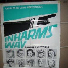 Cine: PRIMERA VICTORIA JOHN WAYNE KIRK DOUGLAS HENRY FONDA POSTER ORIGINAL 70X100 YY (941). Lote 47617511