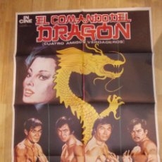 Cine: EL COMANDO DEL DRAGON - CARTEL ORIGINAL DE CINE. Lote 48114953