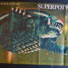Cine: SPACE MONSTER GAMERA (1980). CARTEL CINE ORIGINAL POLACO.. Lote 48611846