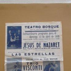 Cine: CARTEL POSTER LOCAL EXHIBICION CINE Y VARIEDADES AÑO 1930 MATARO BARCELONA - ORIGINAL.. Lote 48849415