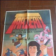 Cine: CARTEL DE CINE - MOVIE PÓSTER - TARZERIX EN LA HISTORIA DE LOS DIOSES CHINOS - AÑO 1978 . Lote 49052525