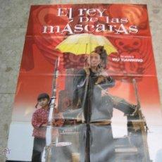 Cine: CARTEL CINE ORIGINAL EL REY DE LAS MASCARAS. Lote 49399601