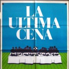 Cine: QP82 LA ULTIMA CENA TOMAS GUTIERREZ ALEA CINE CUBANO POSTER ORIGINAL 70X100 ESTRENO. Lote 95639064