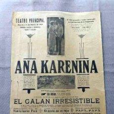 Cine: ANA KARENINA 1935 GRETA GARBO, FREDRIC MARCH CARTEL ORIGINAL LOCAL ESTRENO. Lote 49841118