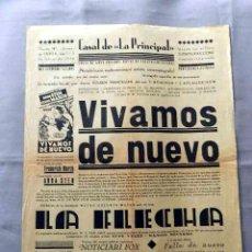 Cine: VIVAMOS DE NUEVO 1934 PROGRAMA DOBLE PASQUIN LOCAL ORIGINAL ESTRENO . Lote 49888337