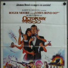 Cine: WD56 OCTOPUSSY JAMES BOND 007 ROGER MOORE POSTER ORIGINAL 70X100 ESTRENO. Lote 49994474