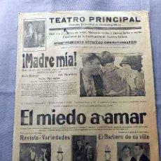Cine: EL MIEDO DE AMAR 1925 PROGRAMA CINE MUDO DOBLE PASQUIN LOCAL ORIGINAL . Lote 50445230