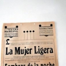 Cine: LA MUJER LIGERA GRETA GARBO PROGRAMA CINE MUDO DOBLE PASQUIN CARTEL LOCAL ORIGINAL. Lote 50445288
