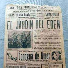 Cine: EL JARDIN DEL EDEN PROGRAMA CINE DOBLE PASQUIN CARTEL LOCAL ORIGINAL . Lote 50445337