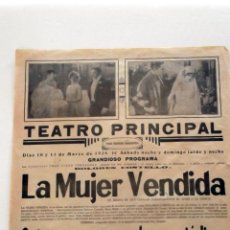 Cine: LA MUJER VENDIDA 1928 ... PROGRAMA DOBLE CARTEL PASQUIN CINE MUDO DOBLE ORIGINAL. Lote 50454059