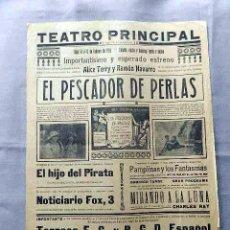 Cine: EL PESCADOR DE PERLAS ...PROGRAMA CINE MUDO CARTEL PASQUIN DOBLE ORIGINAL. Lote 50454175