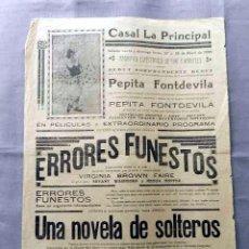Cine: ERRORES FUNESTOS 1928 UNDRESSED PROGRAMA CARTEL PASQUIN DOBLE CINE MUDO ORIGINAL . Lote 50463321