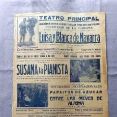 Cine: SUSANA LA PIANISTA ... PROGRAMA CARTEL PASQUIN DOBLE CINE MUDO ORIGINAL JC. . Lote 50463366
